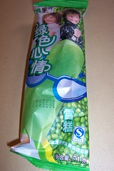 pea green wrapper