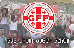 Ny landslagssång för det georgiska fotbollslandslaget