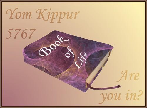 Yom Kippur 5767