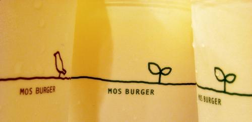 MOS BORGER