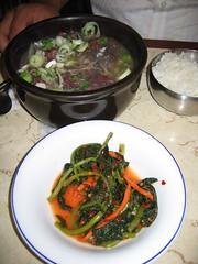 Hae Jang Kook