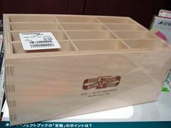KOH-I-NOOR  pen box