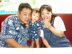 Yuuichi & family