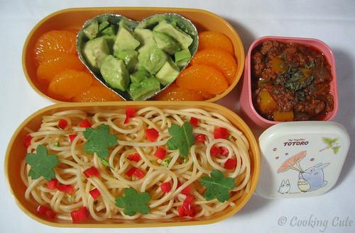 [Totoro bento set featuring spaghetti, meat sauce, avocado salad, mandarin oranges]