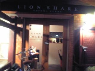 527 Lion Share 看板