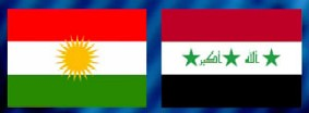 Kurdistan and Iraqi Flags regarding The Other Iraqi Kurdistan Flag Issues
