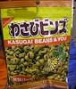 9/16/06: Kasugai Beans and You