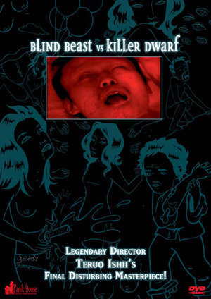 blindbeast