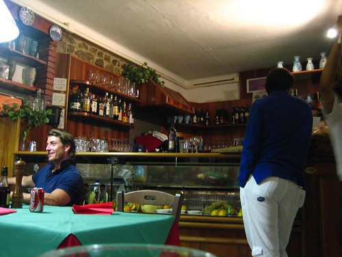 Interior, L'Altamarea