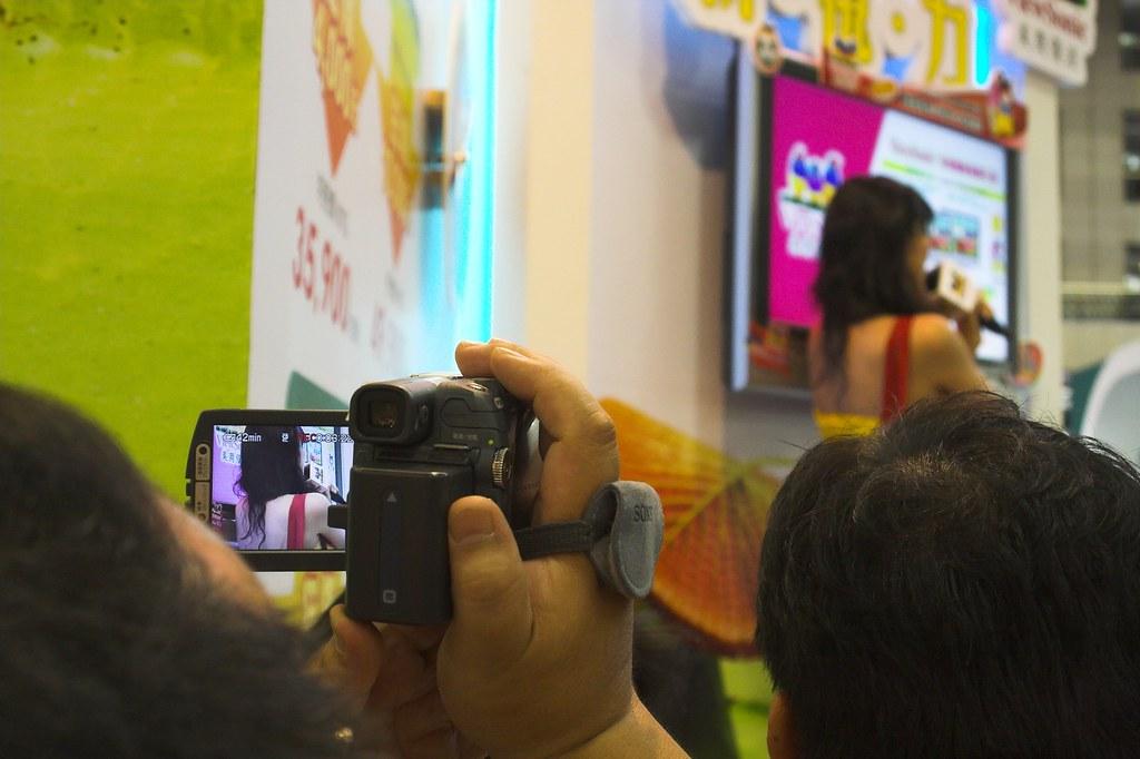 2006台北什N碗糕展