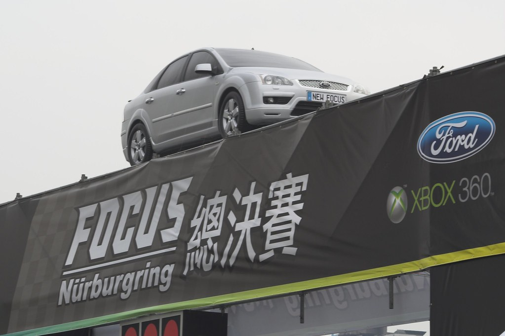Ford試駕活動