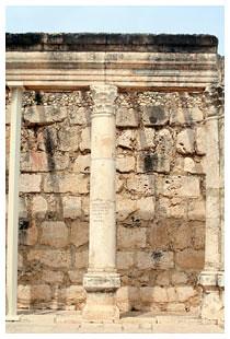 The Synagogue at Capernaum