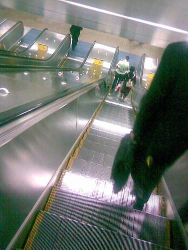escalator, martin place