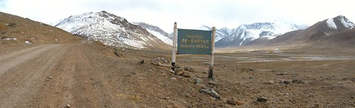 Aqbaital Pass, Pamir Highway, Tajikistan