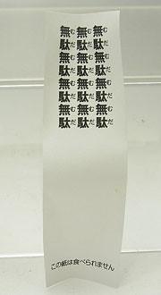 R0130655