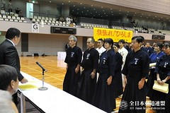 39th All Japan JODO TAIKAI_088