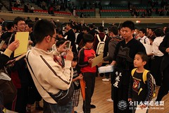 60th All Japan KENDO Championship_254