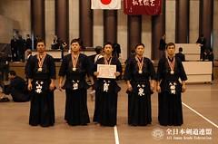 44th All Japan KANKOCHO KENDO TAIKAI_016