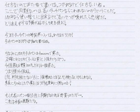 IMG_0124_003