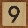 Calendar Wood Block number 9