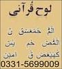 8189404383_678d56c4cb_t