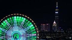 夜遊百樂園 ~大直,劍南山 Night View of Marimar and 101~ photo by PS兔~兔兔兔~