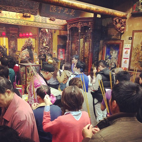 祈求良緣 Pray for a good marriage #temple #Twatiutia #Taipei #Taiwan
