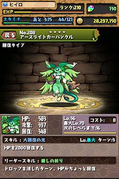 2013-04-05-01.03.54
