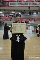 66th All Japan University KENDO Championship_152
