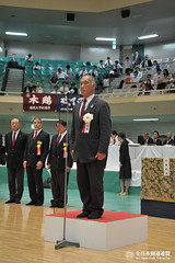 66th All Japan University KENDO Championship_151