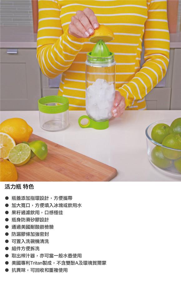 citrus004