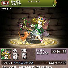 2013-04-05-01.06.48