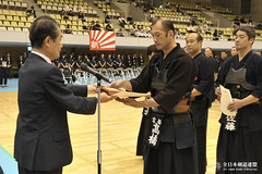 62nd All Japan TOZAI-TAIKO KENDO TAIKAI_369