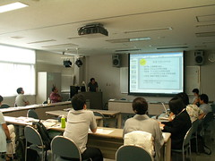 STS Newtork Japan Summer School @ Sokendai