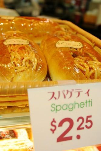 spaghetti sandwich
