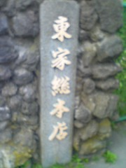 kushiro8