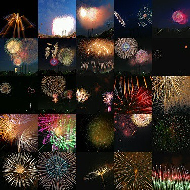 Tokyo Bay Fireworks Festival 2006 mosaic