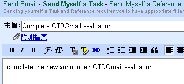 GTDGmail evaluation