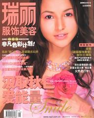 Rayli September 2006 Cover