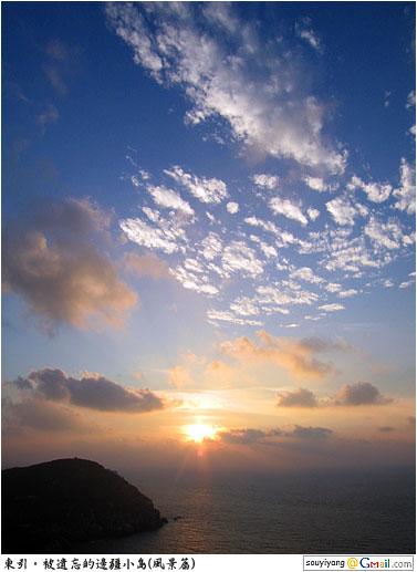 東引。被遺忘的邊疆小島-風景篇