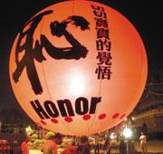 2006年09月 - 反貪腐靜坐(倒扁靜坐)