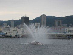0771 Fire boat welcome