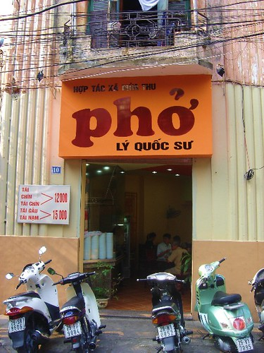 ly quoc su frontage