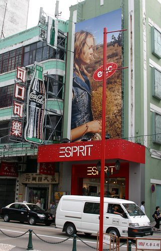 Esprit with Coke