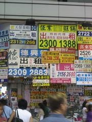 Mongkok - Numbers