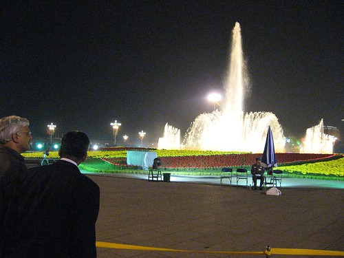 Water Fountain in Tianamen Square