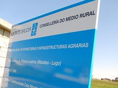 outro dos carteis da Xunta de Galicia xunto o de