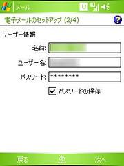 http://static.flickr.com/84/275793049_d96bfdff9d_o.jpg