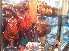 Roast Meat Hanging for Sale