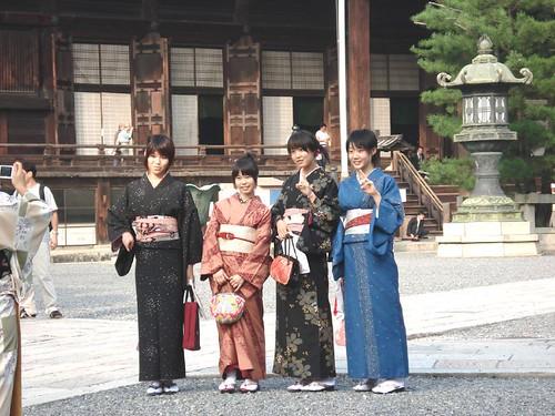JAPAN 262
